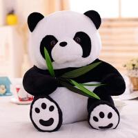 可爱熊猫公仔毛绒玩具抱抱熊抱枕趴趴熊猫大号玩偶布娃娃生日礼物 经典黑白配