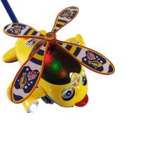 大号拉杆手推小飞机 儿童手推车 宝宝学步车拖拉玩具眨眼吐舌响铃