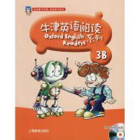 牛津英语阅读系列3B (英)莱特(Gillian Wright) 著;上海教育出版社 译