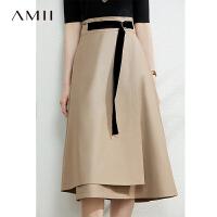 【2件3折146元,再叠90/70/30元礼券】Amii设计感黑色高腰半身裙2021年春夏新款不规则中长款A字裙子女
