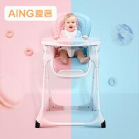 AING爱音宝宝餐椅 儿童吃饭座椅多功能便携可折叠婴儿学坐椅