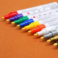 10色混装金万年G-0971T彩色油漆笔 相册卡纸DIY手绘涂鸦笔 签名笔
