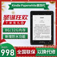 【kindle专营店】亚马逊Kindle Paperwhite第四代第10代电子阅读器电子墨水屏电子书阅读器