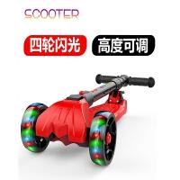 小孩子划板车滑滑车踏板车玩具 儿童滑板车闪光折叠可升降款