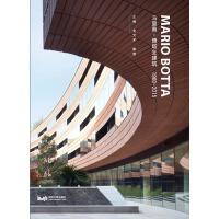 马里奥・博塔全建筑:1960-2015:1960-2015
