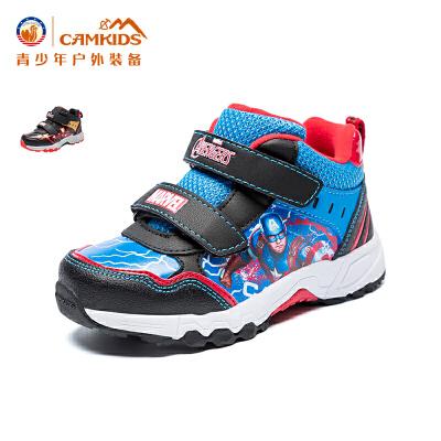 CAMKIDS儿童鞋 保暖登山鞋男女童中小童户外运动鞋2017冬款尾品汇大促
