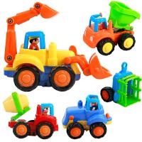 工程车玩具套装组合惯性搅拌车卡车幼儿宝宝小汽车1-3岁男孩