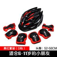 轮滑护具儿童头盔套装7件套自行车滑板溜冰旱冰滑加厚护膝 黑红S+护具 适合6-11岁