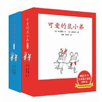 可爱的鼠小弟系列全套共12册 中江嘉男 启蒙幼儿绘本 0-3-6-9周岁图画故事书卡通动漫图画书幼儿园儿童启蒙早教绘本