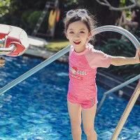 儿童泳衣女分体运动泳装女童宝宝中大童可爱游泳衣公主泡温泉女孩