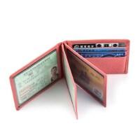 真皮驾驶证皮套男女个性行驶证卡套多功能证件卡包机动车驾照夹本
