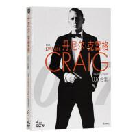 正版 丹尼尔克雷格 007系列电影全集 高清动作片DVD电影碟片光盘