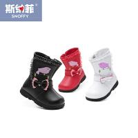 斯纳菲女童鞋宝宝鞋防滑婴儿学步鞋2017冬季短靴加绒加厚保暖靴子