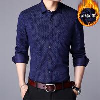 男士保暖衬衫加绒加厚款长袖印花格子修身寸衫冬季中青年衬衣男装