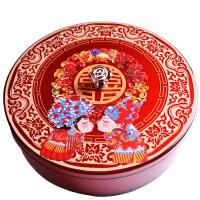 中式创意结婚家用红色干果盘客厅水果盘塑料盘分格带盖糖果盒 官人娘子干果盒