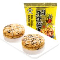 旺旺厚烧海苔米饼118g 海苔雪饼糙米饼 独立包烘焙饼干休闲零食品