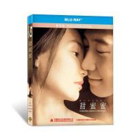 新华书店正版 香港电影 甜蜜蜜 修复版 蓝光碟 BD25 陈可辛 张曼玉 黎明 曾志伟 杨恭如