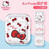 HelloKitty Airpods耳机保护套透明苹果无线蓝牙airPods2新耳机充电盒子潮牌收纳盒卡通可爱个性创意