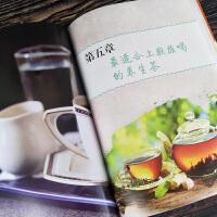 图解养生茶、 花草茶、乌龙茶、普洱茶、茶具鉴藏全书书籍大全 茶配方书籍 养生保健茶 中国茶文化书养颜排毒减肥 茶类书籍