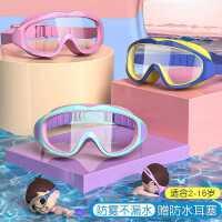 儿童泳镜泳帽男童女童游泳眼镜防水防雾高清大框潜水镜专业套装备kb6