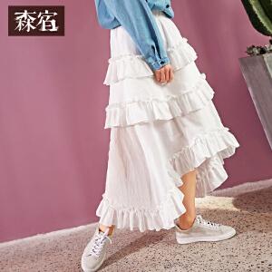 【尾品价120】森宿 白日的光  春装文艺不对称荷叶边半身裙