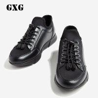 GXG男鞋 春季新品时尚系带运动休闲鞋#171850808