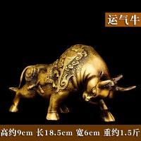 20180624172044113纯铜牛摆件财牛运牛仿古铜器招财牛礼品铜工艺品小号铜牛炒股铜牛