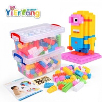 儿童拼装女孩小孩创意百变积木宝宝大块塑料公主1-3岁玩具