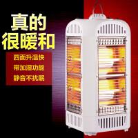 五面鸟笼电热扇烤火炉取暖器家用四面电暖炉烤火器节能省电