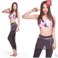 时尚迷彩性感瑜伽服套装女健身服锦纶吊带背心含胸垫