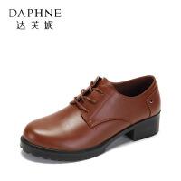 【限时2件3折 满300减50】Daphne/达芙妮旗下 春夏休闲方跟系带杰克舒适女鞋