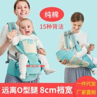 婴儿背带宝宝多功能四季通用腰凳新生儿抱带前抱式单凳坐凳