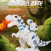 儿童霸王龙喷火电动恐龙玩具仿真动物会走路智能机器人灯光模型