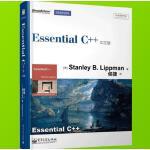 正版现货 Essential C++中文版 c++程序设计书籍 C++入门自学教程书籍 面向对象程序设计C++从入门到