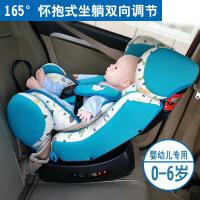 婴儿安全座椅汽车用可坐可躺0-4-6岁儿童安全座椅3c认证宝宝座椅e9n