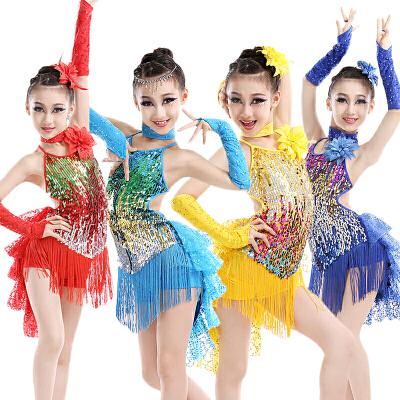 演出服女童亮片亮片流苏少儿考级比赛舞蹈表演服装新款儿童拉丁舞