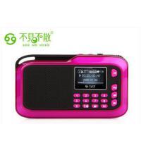 不见不散(See me here) LV390 便携插卡音响 插卡收音机 迷你小音箱 MP3老人播放器 宝马紫