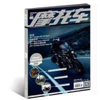 摩托车杂志2017年5月不一样的公路剑客 非合订本摩托趋势资讯驾驶维修技巧科普期刊