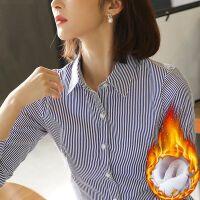 加绒蓝色条纹衬衫女长袖职业秋冬季新款加棉蓝白条纹衬衣加厚保暖