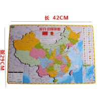 儿童益智玩具 磁性拼图 北斗出品 磁力中国地图拼图中学生磁性地理政区世界
