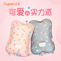 意构咕朴电热水袋可爱电暖宝 电热丝充电暖手袋专业防爆暖水袋