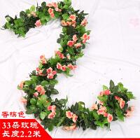 仿真玫瑰花藤条假花缠绕室内空调水管遮挡装饰品塑料吊顶藤蔓植物