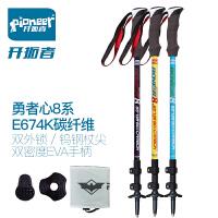 登山杖碳素超轻外锁手杖直柄拐杖户外装备三节伸缩旅游装备