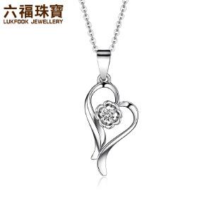 六福珠宝钻石吊坠女心花绽放心形钻石项链吊坠K金挂坠不含链  定价 16426