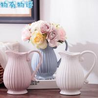 物有物语 花瓶摆件 法式美式简约白蓝灰粉色陶瓷花壶瓶花器插花花艺器皿家居软装饰
