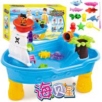 海贝星8808海盗船沙水桌,玩沙玩水玩具,夏天玩具,华联沙滩桌