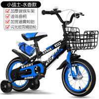 儿童自行车男女宝宝单车1214161820寸脚踏车公主车男女孩