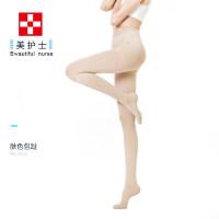静脉曲张袜女男连裤袜护士弹力治疗型防筋脉裤秋款