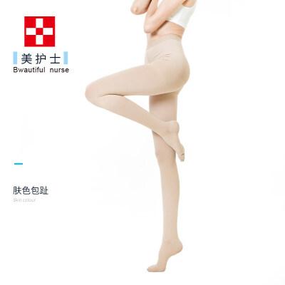 静脉曲张袜女男连裤袜护士弹力治疗型防筋脉裤秋款 发货周期:一般在付款后2-90天左右发货,具体发货时间请以与客服协商的时间为准
