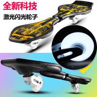 儿童二轮滑板车6岁以上两闪光轮摇摆活力板青少年滑板